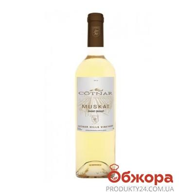 Вино Котнар (Cotnar) Токай Мускат Хиллс белое п/сл 0,75 л – ИМ «Обжора»