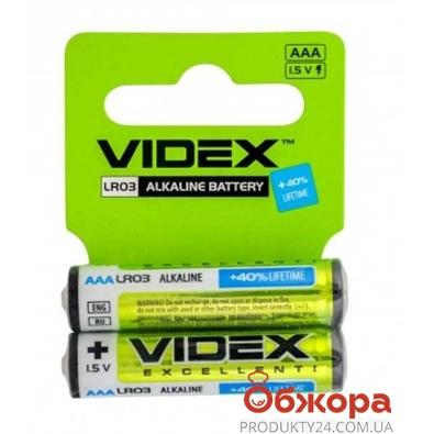 Батарейки VIDEX LR03/AAA 2pcs SHRINK CARD – ИМ «Обжора»