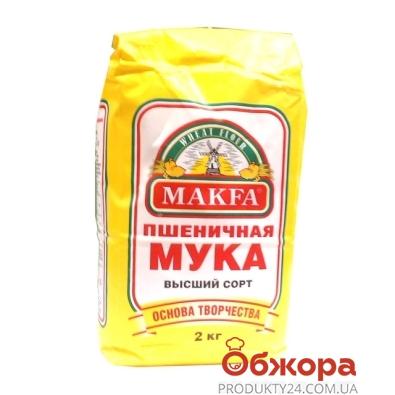 Мука Макфа (Makfa) в/с 2кг – ИМ «Обжора»