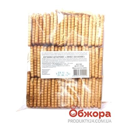 Печенье Од.Шахматное 650г – ИМ «Обжора»