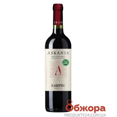 Вино Аскания (Askania) Каберне красное сухое 0,75 л. – ИМ «Обжора»
