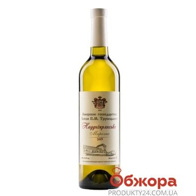 Вино Князя Трубецкого Надднепрянское сухое белое марочное 0,75 л – ИМ «Обжора»