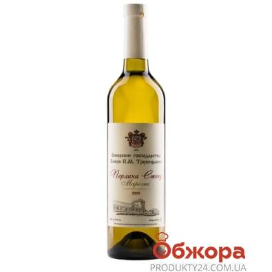 Вино Князя Трубецкого Жемчужина степи марочное белое сухое 0,75 л – ИМ «Обжора»