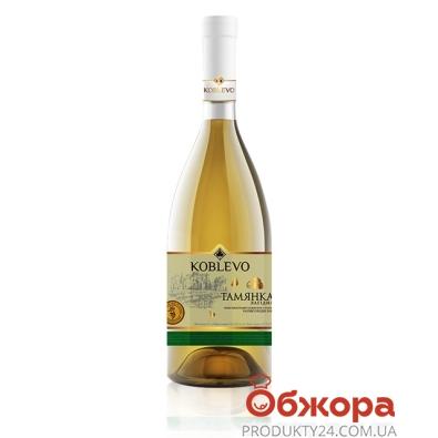 Вино Коблево (KOBLEVO) Сомелье Тамянка белое п/сл. 0,7 л – ИМ «Обжора»