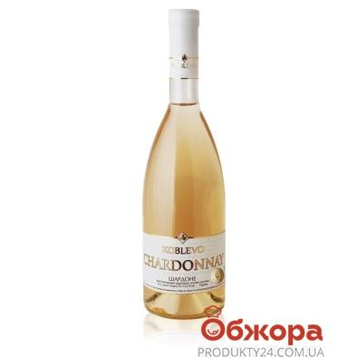 Вино Коблево (KOBLEVO) Сомелье Шардоне белое сухое 0,7 л – ИМ «Обжора»