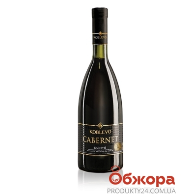Вино Коблево (KOBLEVO) Сомелье Каберне красное сухое 0,7 л – ИМ «Обжора»