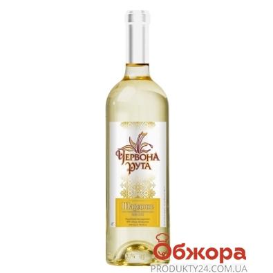 Вино Комрат (Comrat) Червона Рута Шардоне белое сухое 0,75 л – ИМ «Обжора»