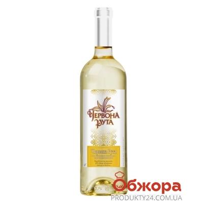 Вино Комрат (Comrat) Червона Рута белое полусладкое 0,75 л – ИМ «Обжора»