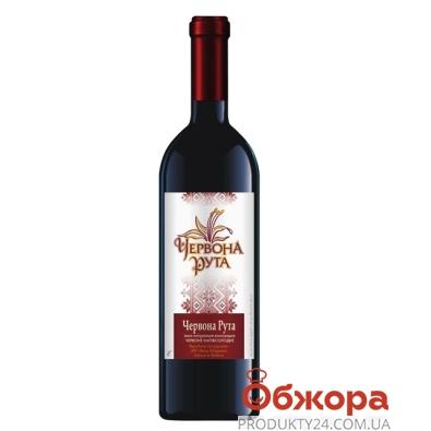 Вино Комрат (Comrat) Червона Рута красное п/сл 0,75 л – ИМ «Обжора»