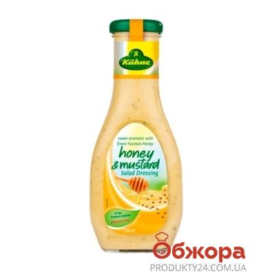 Соус Кюхне (Kuhne) Salatfix медово-горчичный 250 г – ИМ «Обжора»