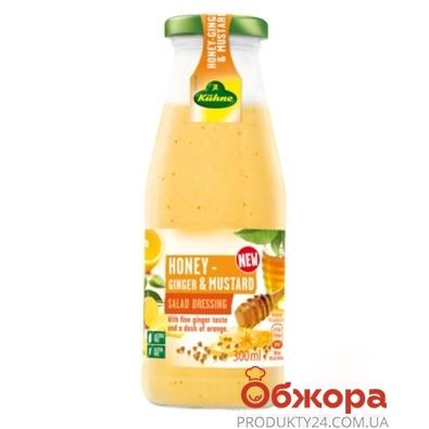 Соус Кюхне (Kuhne) медово-имбирный с горчицей 300 г – ИМ «Обжора»
