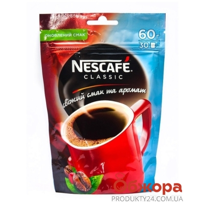 Кофе Нескафе (Nescafe) Классик 60г – ИМ «Обжора»