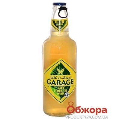 Напиток сл/алк Garage Лимонный чай 0,44л – ИМ «Обжора»