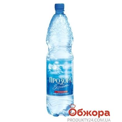 Вода Прозора 0.5л газ – ИМ «Обжора»