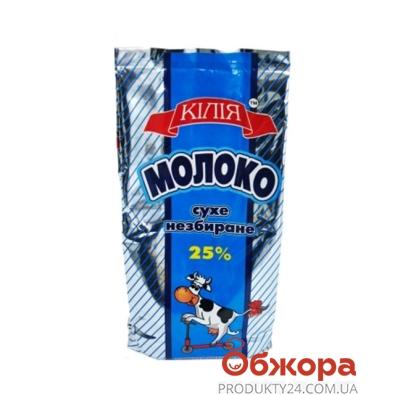 Молоко Килия сухое 400г 25% – ИМ «Обжора»
