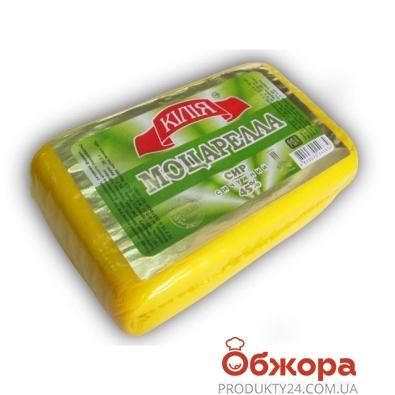 Сыр Моцарелла Килия 45% вес – ИМ «Обжора»