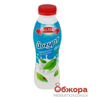 Йогурт Килия 450г 0% – ИМ «Обжора»