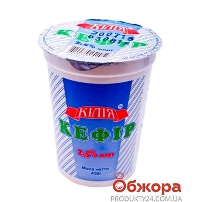 Кефир Килия 450г стакан – ИМ «Обжора»
