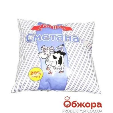 Сметана Килия 450г 20% – ИМ «Обжора»