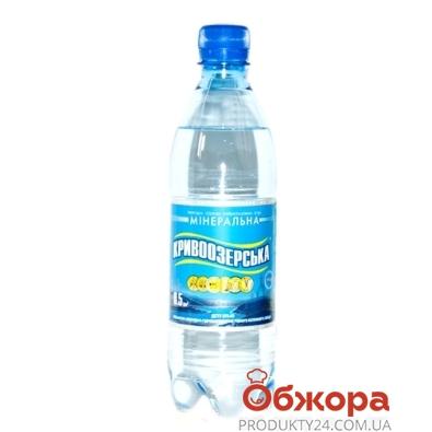 Вода Кривоозерская 0,5л газ – ИМ «Обжора»
