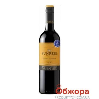 Вино Сизарини (Sizarini) Cabernet Sauvignon красное сухое 0,75л – ИМ «Обжора»