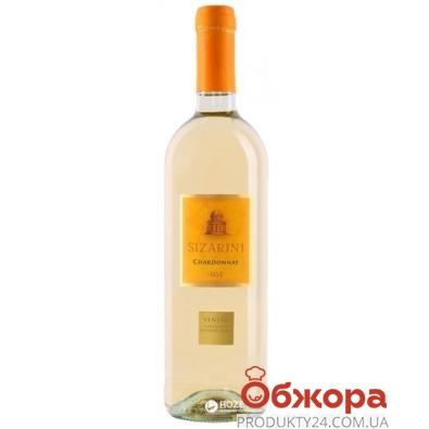 Вино Сизарини (Sizarini) Chardonnay белое сухое 0,75л – ИМ «Обжора»