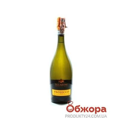 Вино игристое Сизарини (Sizarini) Prosecco белое сухое 0,75л – ИМ «Обжора»