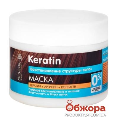 Маска Доктор санте (Dr. Sante) Keratin для волос 300мл – ИМ «Обжора»