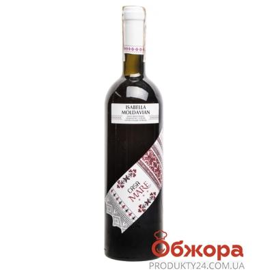 Вино Каса Маре (Casa Mare) Изабелла Молдавская красное п/сл 0,75л – ИМ «Обжора»