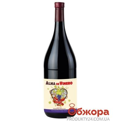 Вино Испания Алма де Винеро (Alma de Vinero) Темпранильо красное сухое 1,5л. – ИМ «Обжора»
