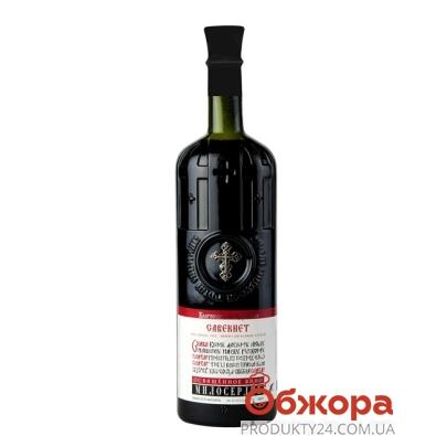 Вино Комрат (Comrat) Милосердие Каберне красное п/сл 0,75л. – ИМ «Обжора»