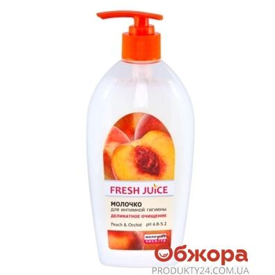 Молочко Фреш Джус (Fresh Juice) для интимной гигиены Peach$Orchid 500 мл – ИМ «Обжора»