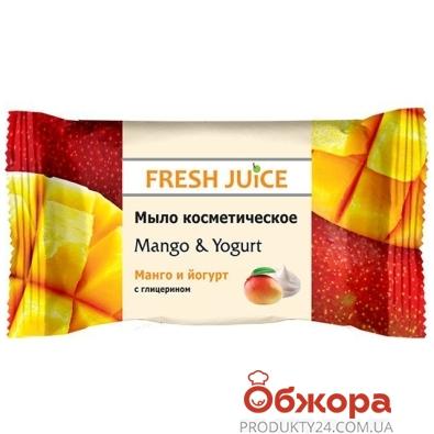 Мыло Фреш Джус (Fresh Juice) Mango&Yogurt 75г. – ИМ «Обжора»