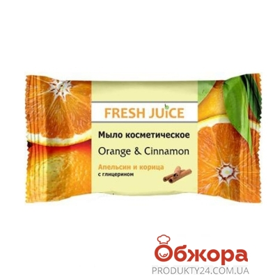 Мыло Фреш Джус (Fresh Juice) Orange&Cinnamon 75г. – ИМ «Обжора»