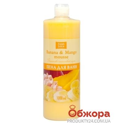 Пена Фреш Джус (Fresh Juice)  для ванной Banana&Mango mousse 1000мл – ИМ «Обжора»