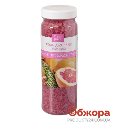 Соль Фреш Джус (Fresh Juice) для ванной Grapefruit&Rosemary 700г. – ИМ «Обжора»