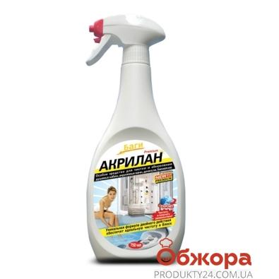 Акрилан Багги для акриловых ванн и душевых кабинок 750мл. – ИМ «Обжора»