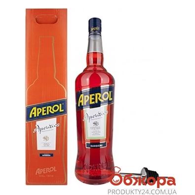 Аперетив Апероль (Aperol) 11% 3,0 л – ИМ «Обжора»