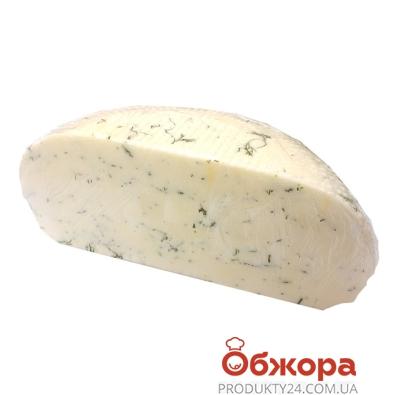 Брынза коровья укроп Грузинская вес – ИМ «Обжора»