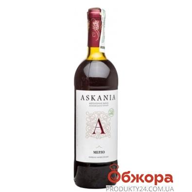 Вино Аскания (Askania) Мерло красное п/сл 0,75л – ИМ «Обжора»