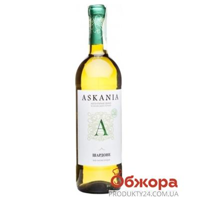 Вино Аскания (Askania) Шардоне белое п/сл 0,75 л – ИМ «Обжора»