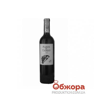 Вино Пасос де танго (Passos de Tango) Rosso сухое красное 0.75л – ИМ «Обжора»