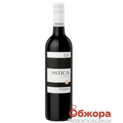 Вино Trapiche Астика (Astica) Мерло-Мальбек сухое красное 0,75 л – ИМ «Обжора»