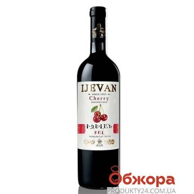Вино Иджеван (Ijevan) Вишня красное п/сл 0,75л – ИМ «Обжора»