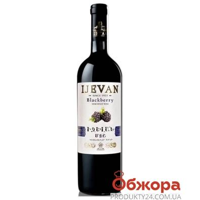 Вино Армении Иджеван Ежевика красное п/сл 0,75л – ИМ «Обжора»