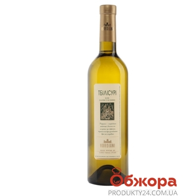 Вино Вардиани (Vardiani) Тбилисури белое полусухое 0,75 л – ИМ «Обжора»