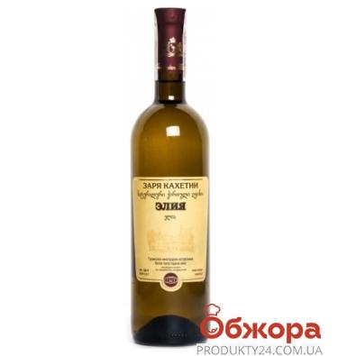 Вино Заря Кахетии Элия белое п/сл 0,75 л – ИМ «Обжора»