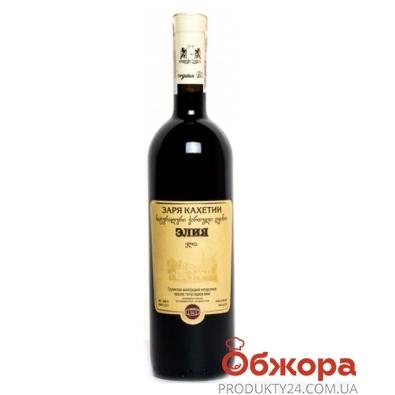 Вино Заря Кахетии Элия красное п/сл 0,75л – ИМ «Обжора»