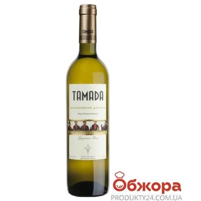 Вино Тамада (Tamada) Алазанская долина белое п/сл. 0,75 л – ИМ «Обжора»