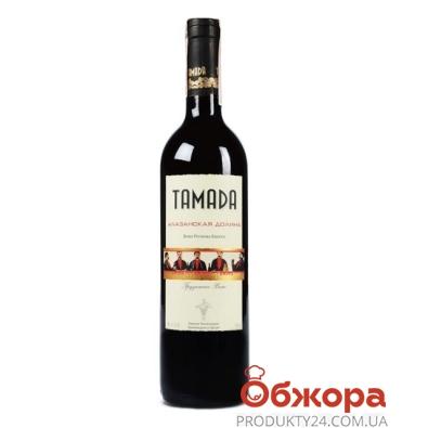 Вино Тамада (Tamada) Алазанская долина красное п/сл. 0,75л – ИМ «Обжора»
